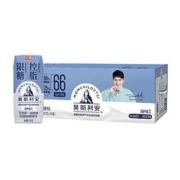 88VIP:光明 莫斯利安 原味酸奶 200g*24盒 + 有机纯牛奶 200ml*24盒83.5元包邮(多重优惠,合43.75元/件)