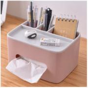 傲家 家用多功能纸巾盒 20.5*16.2*11.5cm 桌面款