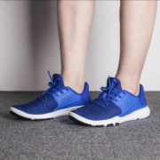 Nike耐克 Flex Control 男子 训练鞋 AJ5911
