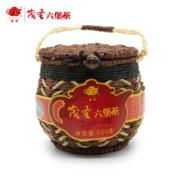 广西梧州特产 茂圣六堡茶 一级三年陈 黑茶叶 100g生态笠装