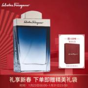 Salvatore Ferragamo 菲拉格慕 蓝色经典男士淡香水 30ml99元包邮