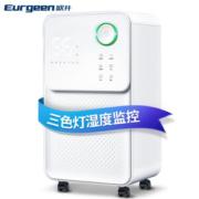Eurgeen 欧井 OJ-128E 12升 除湿机 +凑单品