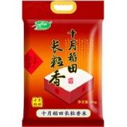 十月稻田 东北香米10kg*3件148.6元(合49.5元/件)