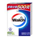 Walch 威露士 健康香皂 清新青柠 125g*4盒 *2件19.8元(合9.9元/件)