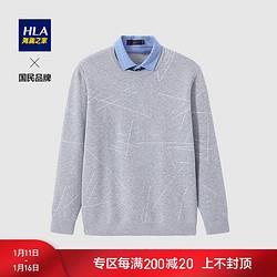 HLA 海澜之家 HNTJD4Q165A 男士针织衫