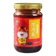 yisai 伊赛 豆豉油辣牛肉酱 188g *4件