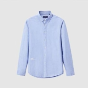 HLA 海澜之家 HNEAD1R005A05 男士牛津纺衬衫78元(需用券)