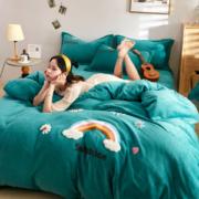 雅鹿 加厚珊瑚绒 毛巾绣四件套 1.2/1.5/1.8m158元包邮