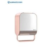 Airmate 艾美特 WP20-X11P-2 浴室暖风机149元包邮(双重优惠)