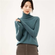 FIRS 杉杉 25S0800771251 女式羊毛衫