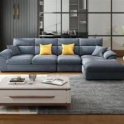 A家 客厅沙发 布艺沙发  绒布款-蓝灰色 三人位+中位+右贵妃位
