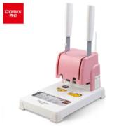 Comix 齐心 ES3000 财务凭证装订机 30mm *3件