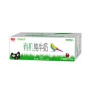 88VIP:光明 有机纯牛奶 200mLX24 *3件 凑单品