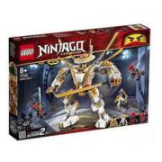 LEGO 乐高 Ninjago 幻影忍者系列 71702 黄金机甲 *4件