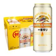 日本原装进口 麒麟KIRIN 一番榨日式啤酒 500ml*24罐 高浓度第一道麦芽汁