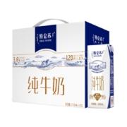 88VIP:蒙牛 特仑苏纯牛奶 250ml*16包*5件