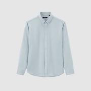 HLA 海澜之家 HNEAJ3Q801AK4 男款牛津纺含棉休闲衬衫