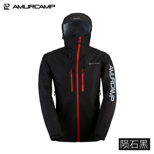 Amurcamp 三层压胶1.5万防水 抗暴雨 男专业户外冲锋衣