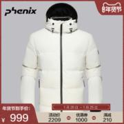 清仓神价 顶级装备 日本 Phenix 男弹力羽绒服999元年货价