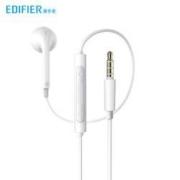 EDIFIER 漫步者 H180 Plus 入耳式耳机
