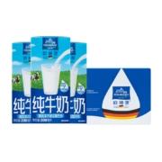 88VIP: OLDENBURGER 欧德堡 全脂纯牛奶 200ml*16盒 *5件