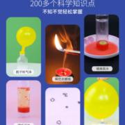 Gwiz 儿童化学科学小实验套装 242堂实验课49元年货价