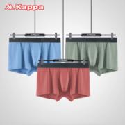 Kappa 男士内裤 3条 50支超细莫代尔69元包邮