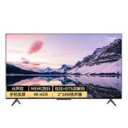 Hisense 海信 VIDAA V1F-S系列 70V1F-S 70英寸 4K超高清液晶电视2999元