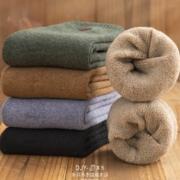 丹吉娅 wcn0056 男士加厚中筒毛圈袜 3双装9.9元包邮(需用劵)