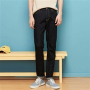 Meters Bonwe 美特斯邦威 200094 男士牛仔裤低至64.5元/件