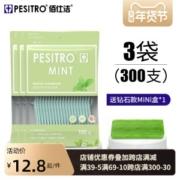 Pesitro 薄荷味 出口级超细牙线 300支