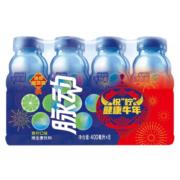 Mizone 脉动 青柠口味 400ml*8瓶 *3件46.53元(合15.51元/件)