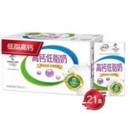 京东PLUS会员:伊利 高钙低脂牛奶 250ml*21盒/箱*4件187.64(合46.9元/件)