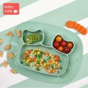 babycare 儿童餐盘硅胶辅食碗