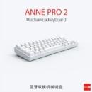 OBINSLAB ANNE PRO 2 安妮蓝牙 机械键盘双模 RGB 60%键位 笔记本小键盘 机器健盘 茶轴白色(佳达隆轴体) 红轴黑色(BOX轴)