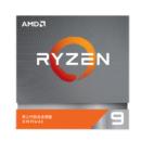 AMD 锐龙9 3950X 处理器 7nm 16核32线程 3.5GHz 105W AM4接口 盒装CPU