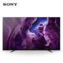 SONY 索尼 KD-65A8H OLED安卓智能电视 黑色 A8H系列 2020年新款 65英寸