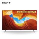 SONY 索尼 KD-55X9000H 55英寸 4K超高清液晶电视 HDMI2.1 支持4K120Hz输入
