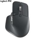 Logitech 罗技 MX Master 3 无线蓝牙鼠标 办公鼠标 右手鼠标 双模优联 石墨黑 带无线2.4G接收器