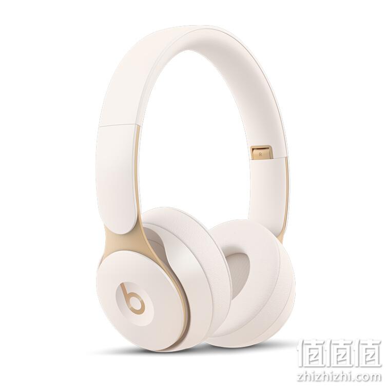 Beats Solo Pro 无线消噪降噪头戴式耳机