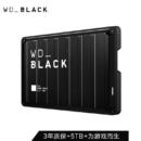 Western Digital 西部数据 WD_BLACK P10游戏硬盘 5TB 兼容Mac PS4 /Xbox