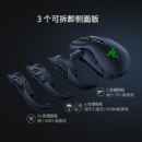 Razer 雷蛇 那伽梵蛇 Pro专业版 无线蓝牙 2.4G电竞游戏鼠标 宏可换侧键