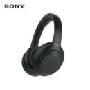 SONY 索尼 WH-1000XM4 高解析度无线蓝牙降噪 头戴式 游戏耳机(1000XM3升级款)黑色