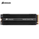 USCorsair 美商海盗船 Force MP600 (M.2) 500GB SSD固态硬盘 PCI-E 4.0(NVMe协议)电竞型 五年质保
