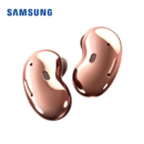 SAMSUNG 三星 Galaxy Buds Live 开放式主动降噪无线蓝牙耳机 兼容苹果 支持无线充电 长效续航 迷雾金