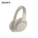 SONY 索尼 WH-1000XM4 高解析度无线蓝牙降噪 头戴式耳机 铂金银