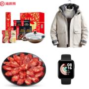 周五惠总:飞跃雪地靴+海底捞牛年礼盒+立丰腊肠...