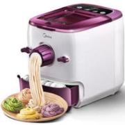Midea 美的 WNS1501B 家用全自动面条机 紫色