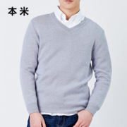 拉夫劳伦制造商 本米 男550g加厚V领美利奴羊毛衫