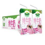 88VIP: Arla 爱氏晨曦 脱脂纯牛奶 200ml*24盒 *3件 99.74元(返6元猫超卡后)